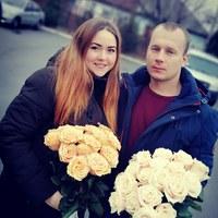 Фотография анкеты Вики Фоменко ВКонтакте