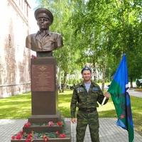 Фото профиля Евгения Мельникова