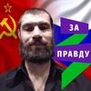 Denis Siny