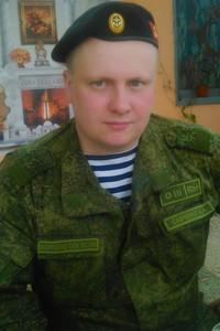 Савченко Александр