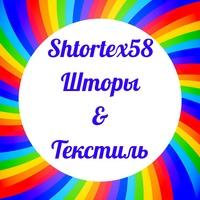 Фото Анастасии Шереметьевой ВКонтакте