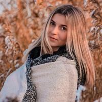 Фотография профиля Вики Бердышевой ВКонтакте
