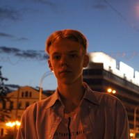 Фото Ярослава Зыбарева
