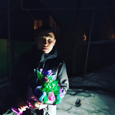 Ernar, 18, Almaty