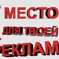Вадим Музыка