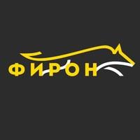 """Логотип АНО """"ФИРОН"""""""