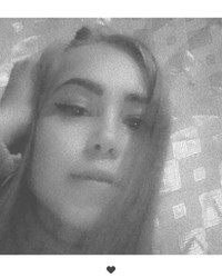 Яндулова Мария