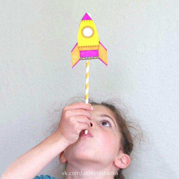 РАКЕТЫ ДЛЯ ТРЕНИРОВКИ ДЫХАНИЯ Прикрепите на обратной стороне ракеты пластмассовую пипетку или трубочку подходящего размера.Насадив готовую ракету на трубочку-соломинку, дуем посильнее и