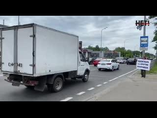 Флэшмоб в Казани