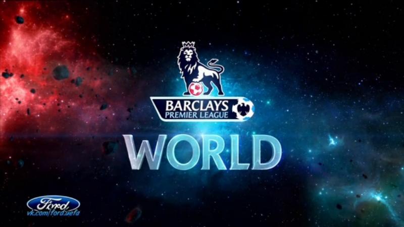 Мир Премьер-Лиги Эфир от 10.04.2014