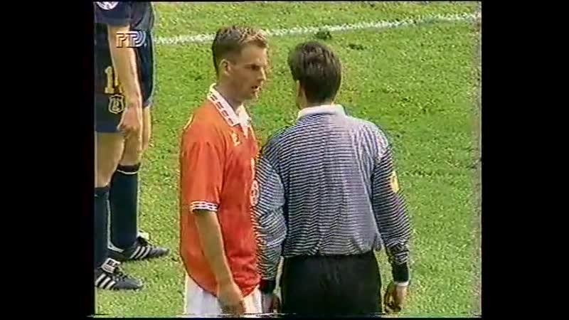 Нидерланды Шотландия 1 тайм ЕВРО 1996 Гр этап