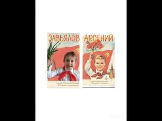 Новое поколение Васильевского МФЦ.  Поздравляет всех с праздником! Желает весеннего настроения и солнечных дней!  #мир