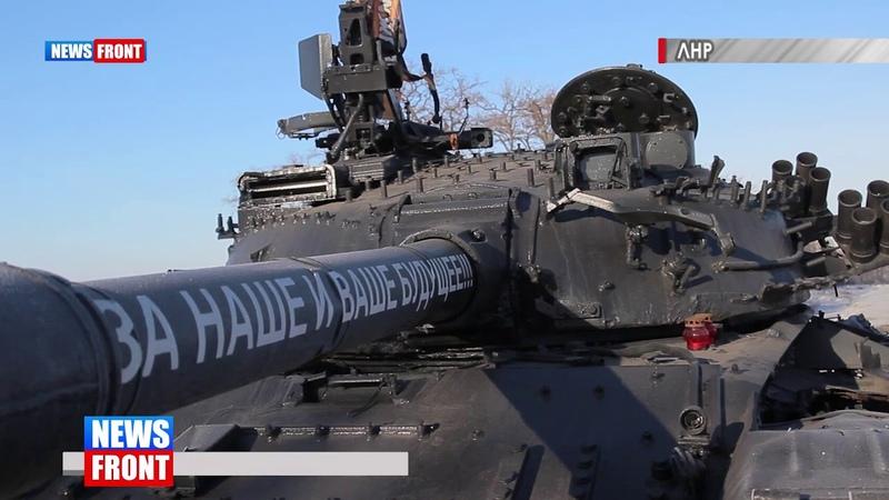 Молодежь ЛНР у сгоревшего танка ополчения почтила память всех воинов интернационалистов