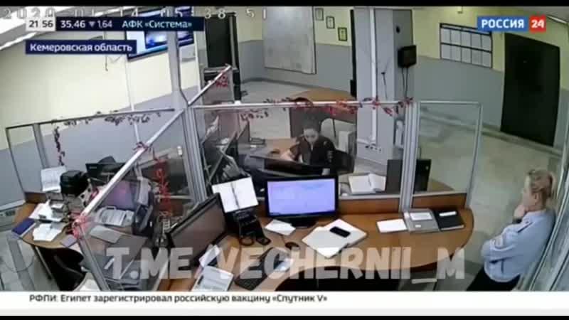 Скандал с полицейскими в Кемерово