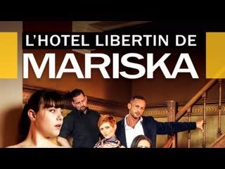 ✴️ L'Hotel Libertin de Mariska / 2018