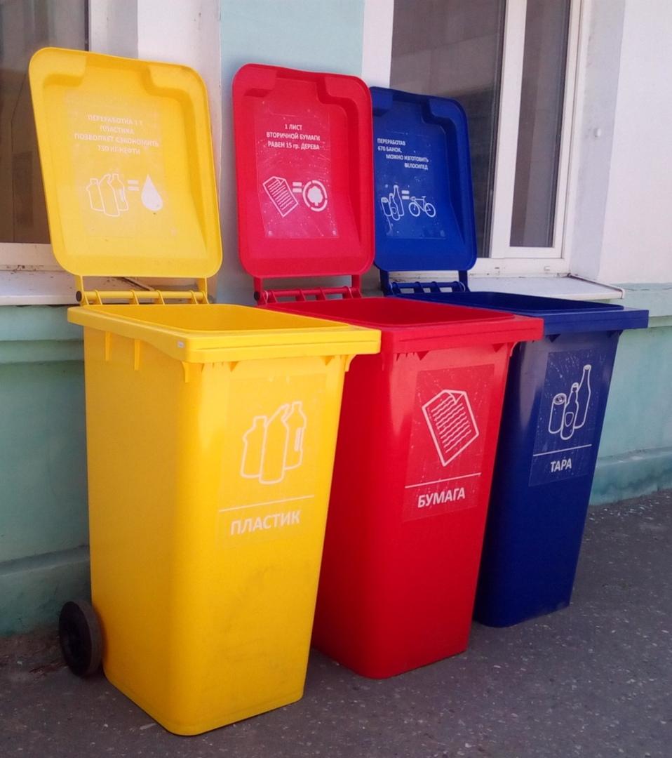 «Красный котельщик» запустил пилотный проект по сортировке отходов