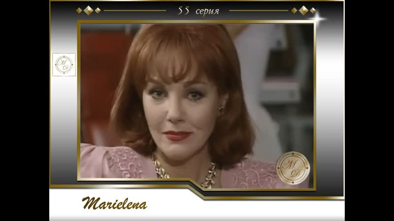 Marielena Capitulo 55 Мариелена 55 серия