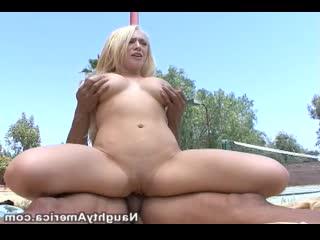 Kagney Linn Karter - Naughty Athletics 2009-08-07, Straight Anal DP Teen Pornstar Cowgirl Порно Секс Анал Пизда Pussy