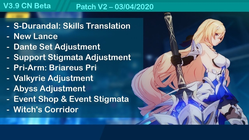 V3 9 Beta Patch V2 S Durandal Skills Gears Briareus PRI Witch's Corridor Honkai Impact 3 崩坏3