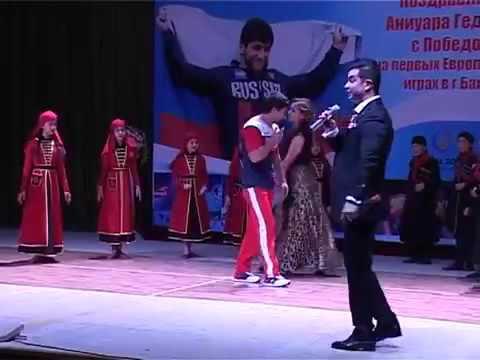 танец Аниуара Гедуева