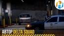 Офицерский быт GTA5 L.O.S.T RolePlay