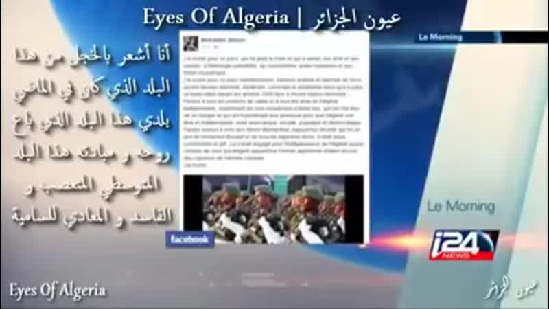 جيش الجزائر يتوعد إسرائيل بالقتل والذبح والسلخ
