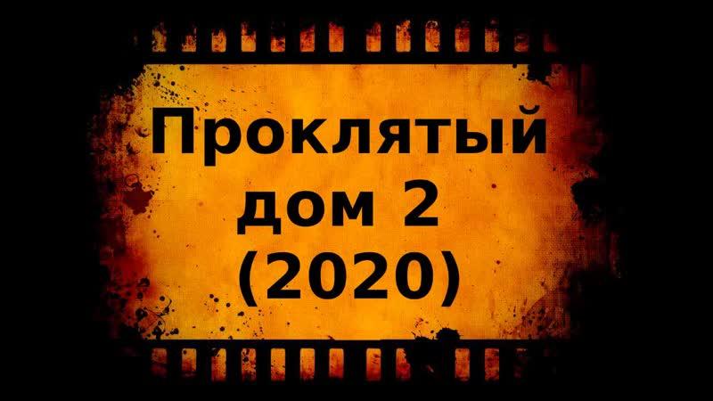 Кино АLive 2188. G i r l.o n.t h e.T h i r d.F l o o r=20 MaximuM