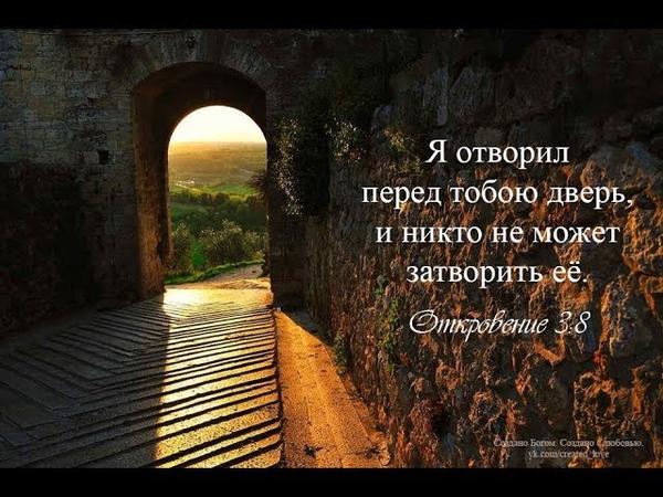 Благословит тебя Господь SokolovBrothers