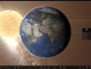 Звезда UY-Щита на краю Солнечной системы. Что будет