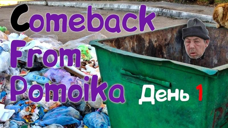 SAG RNG BO3 Comeback from pomoika 1000 100000