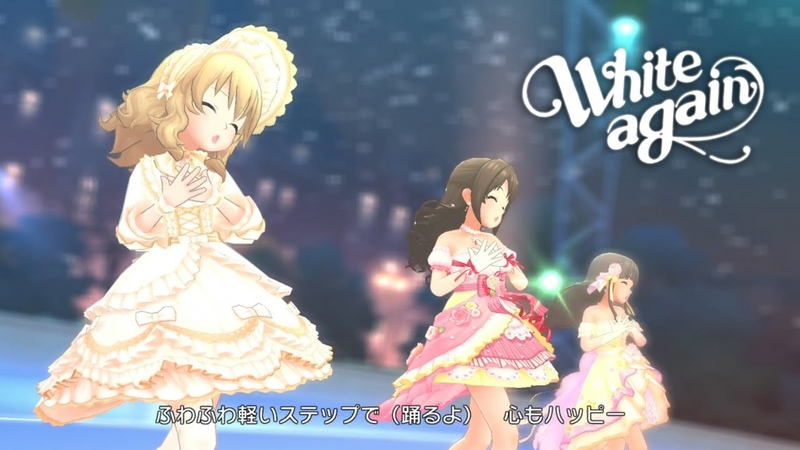 「デレステ」White again Game ver 小早川紗枝、島村卯月、櫻井桃華 SSR