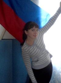 Гилязева Оксана