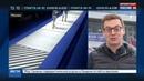 Новости на Россия 24 В столице завершился турнир Московская сабля