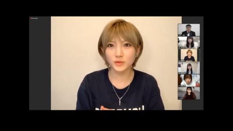 STU48 イ申テレビ StayHome de ムチャぶり生配信「みんな集まれ!ウルトラなクイズ大会」 1