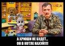 Владимир Халин фото #4