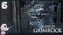 Legend of Grimrock ● Прохождение 6 (ФИНАЛ) ● БЕССМЕРТНЫЙ КУБ