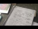 Документы ребёнка с болезнью Крона разблокировка разбан Волонтер Эйра