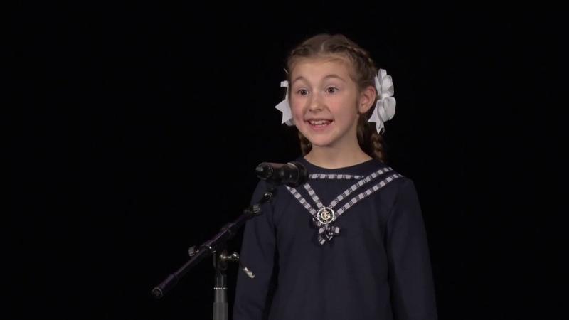 Эва Мария Гаевская,9 лет,лауреат 1 степени,худ. слово, Смеялись мы хи-хи... И.Пивоварова