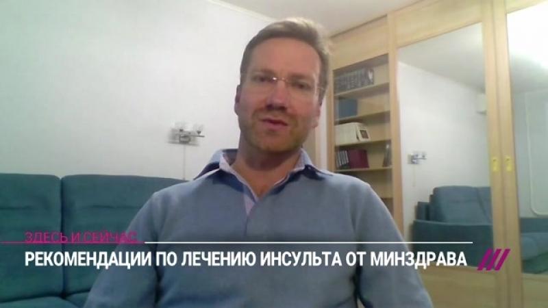 «Свинина и говядина в жидком виде в кровь» как в России буду