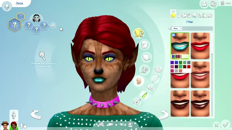The Sims 4 Create A Sims Lisa, Anne Linda Alex {Monsters}