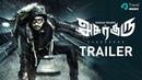 Asuraguru Tamil Movie Trailer 2 | Vikram Prabhu | Mahima Nambiar | Yogi Babu | Trend Music