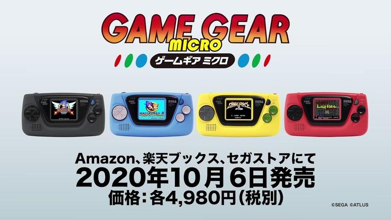 Sega представила миниатюрную игровую консоль Game Gear Micro