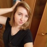 Уколова Татьяна