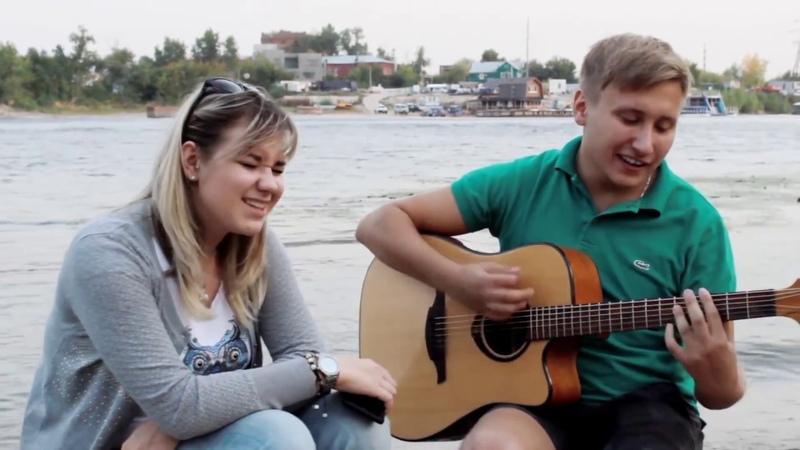 A VLasov D Korolkova Але cover by 5'nizza