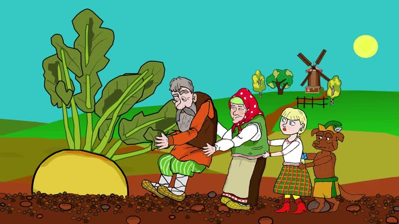Шалкан Рус халык әкияте Мультфильм Сказка Репка на татарском языке