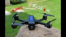 MJX BUGS 4 W ,REVIEW , TEST , TOMTOP DRONE