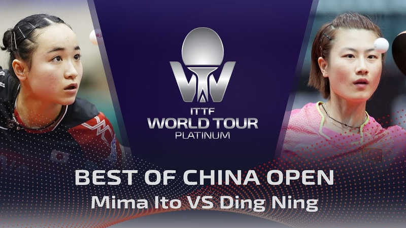 FULL MATCH Mima Ito vs Ding Ning 2019 BEST of China Open
