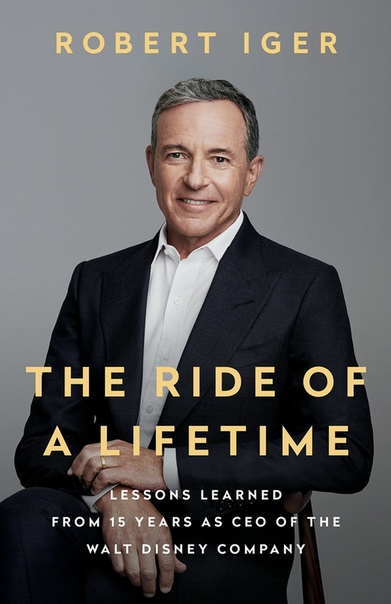 The Ride of a Lifetime Lessons Learned from 15 Years as CEO of the Walt Disney Company by Robert Iger Joel Lovell