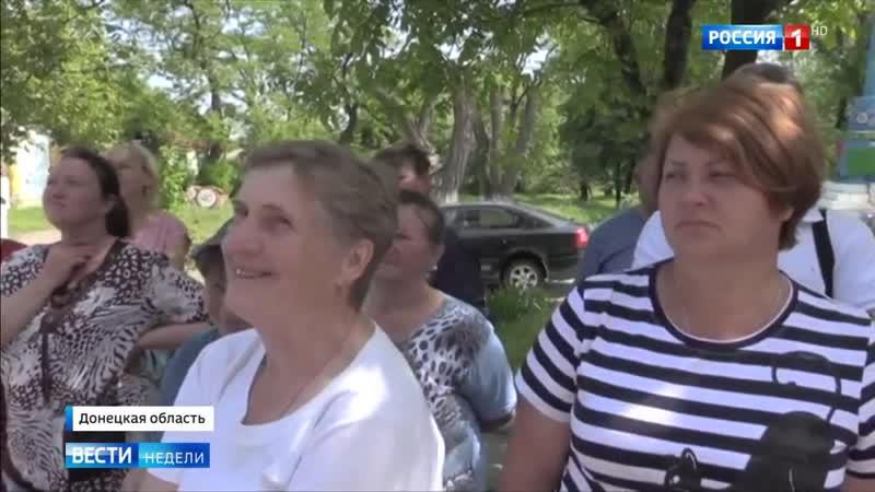 На Донбассе внимательно следят за событиями в Киеве