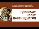 Кирилл и Мефодий: Апостолы славян